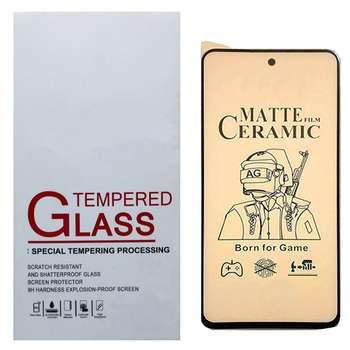 محافظ صفحه نمایش مات مدل MCRMC -1 مناسب برای گوشی موبایل سامسونگ Galaxy A71