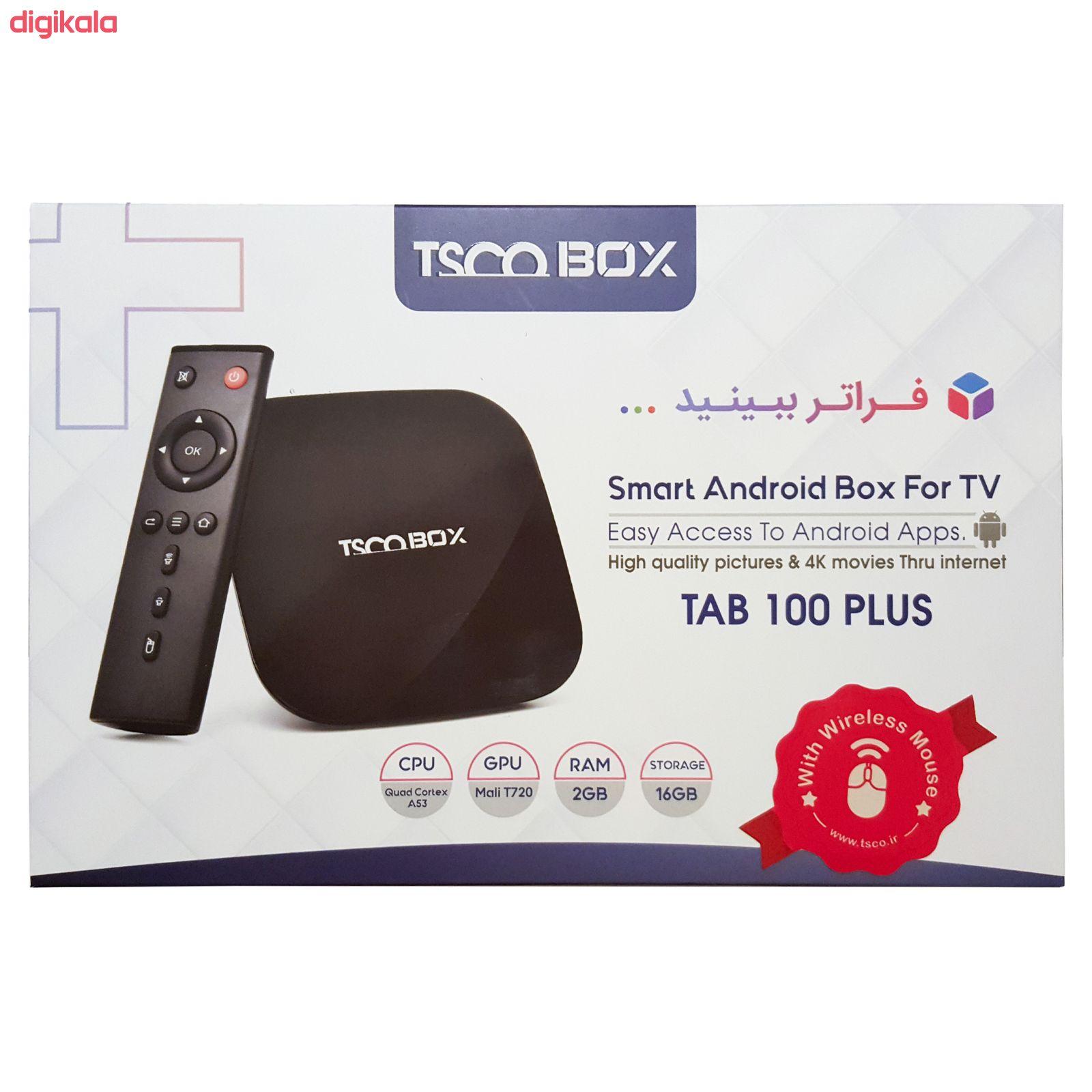اندروید باکس تسکو مدل Tab 100 Plus به همراه ماوس بی سیم main 1 10