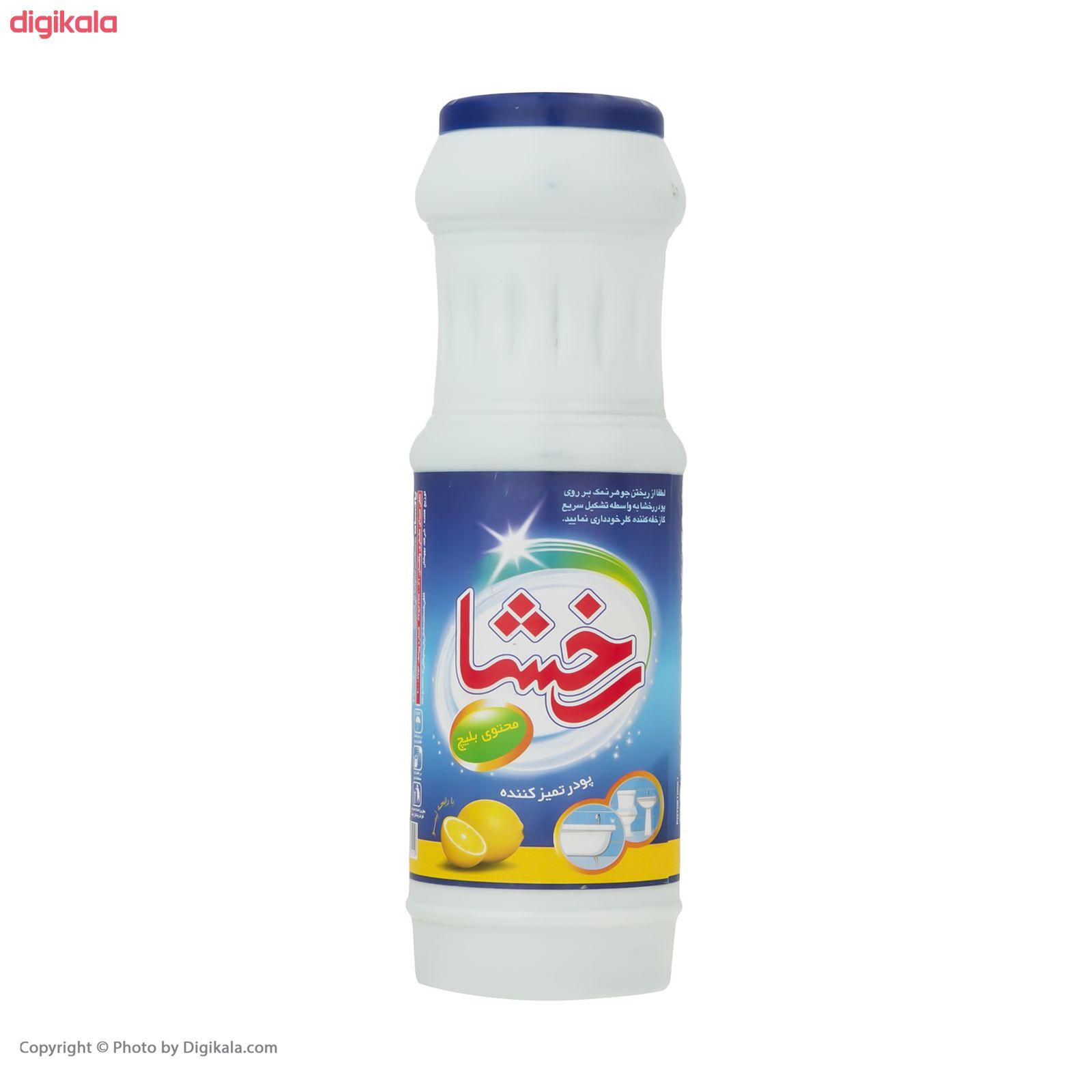 پودر تمیزکننده سطوح رخشا مدل Lemon مقدار 500 گرم main 1 3