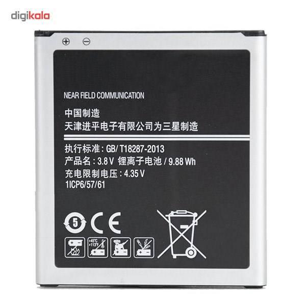 باتری موبایل مدل Galaxy J5 با ظرفیت 2600mAh مناسب برای گوشی موبایل سامسونگ Galaxy J5 main 1 2