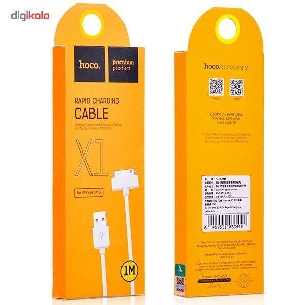 کابل تبدیل USB به 30 پین هوکو مدل X1 Rapid به طول 1 متر main 1 3
