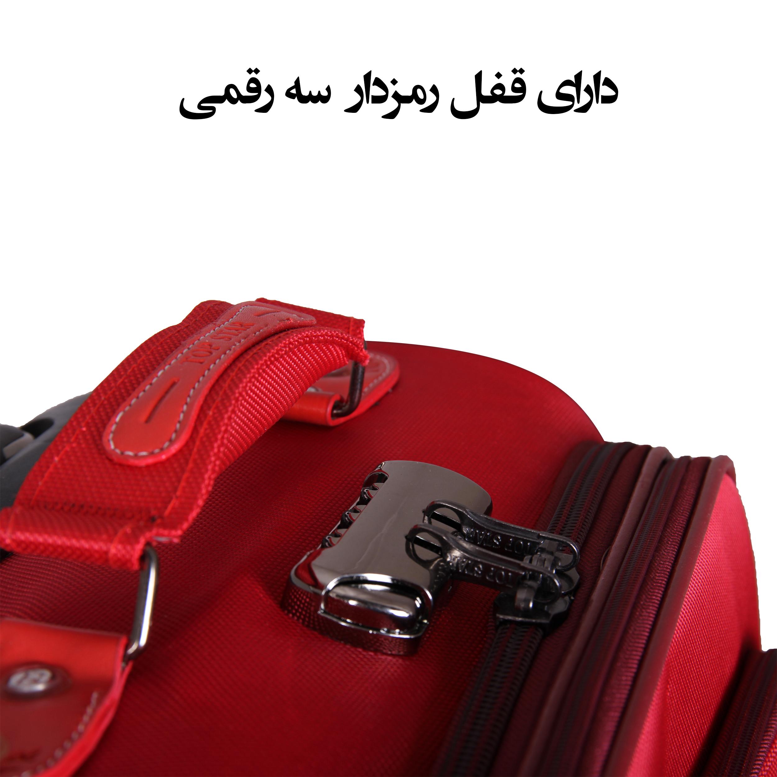 مجموعه سه عددی چمدان کدA1034 main 1 14