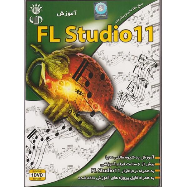 آموزش نرم افزار FL Studio 11