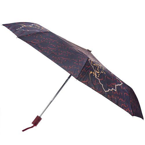 چتر شوان مدل چاووش طرح کمال الملک کد 1-300