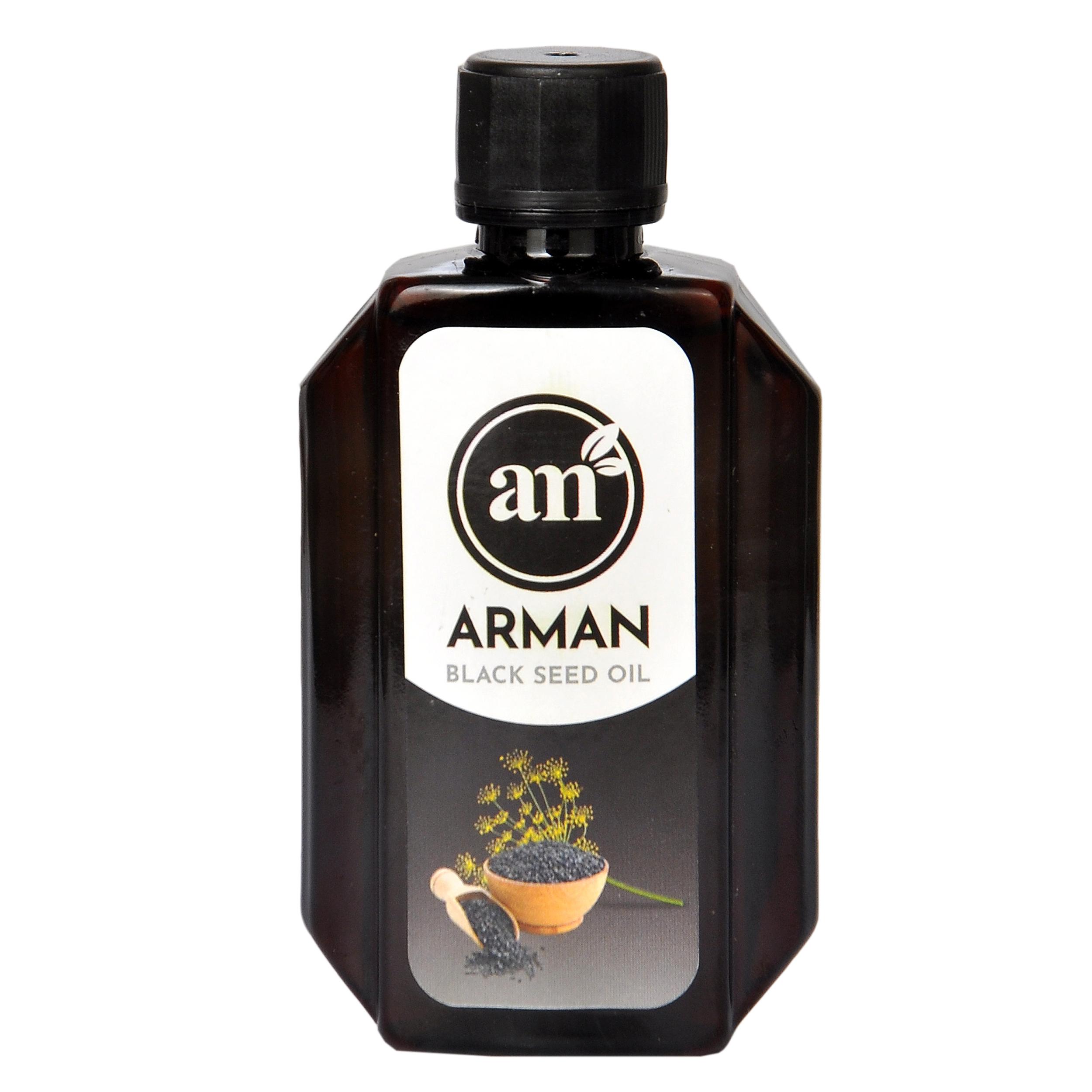 روغن سیاه دانه آرمان مدل Pure Oil حجم 60 میلی لیتر