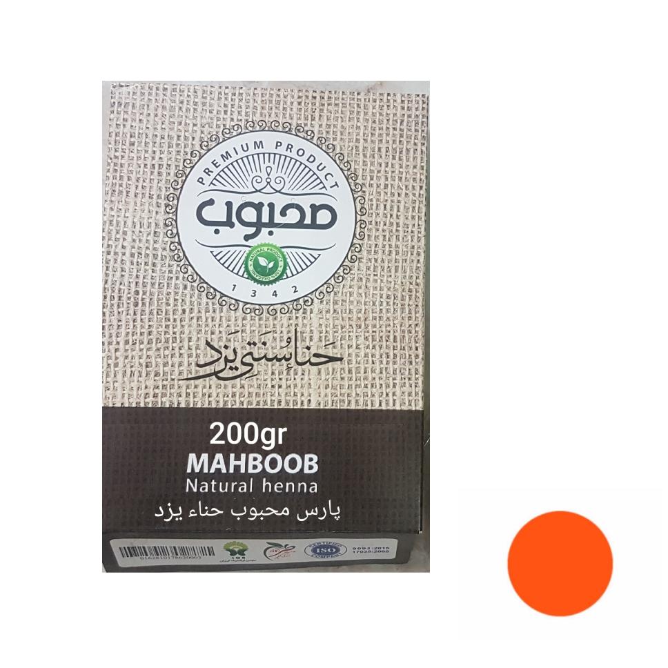 حنا پارس محبوب حناء یزد شماره 26 وزن ۲۰۰ گرم رنگ قرمز دارچینی