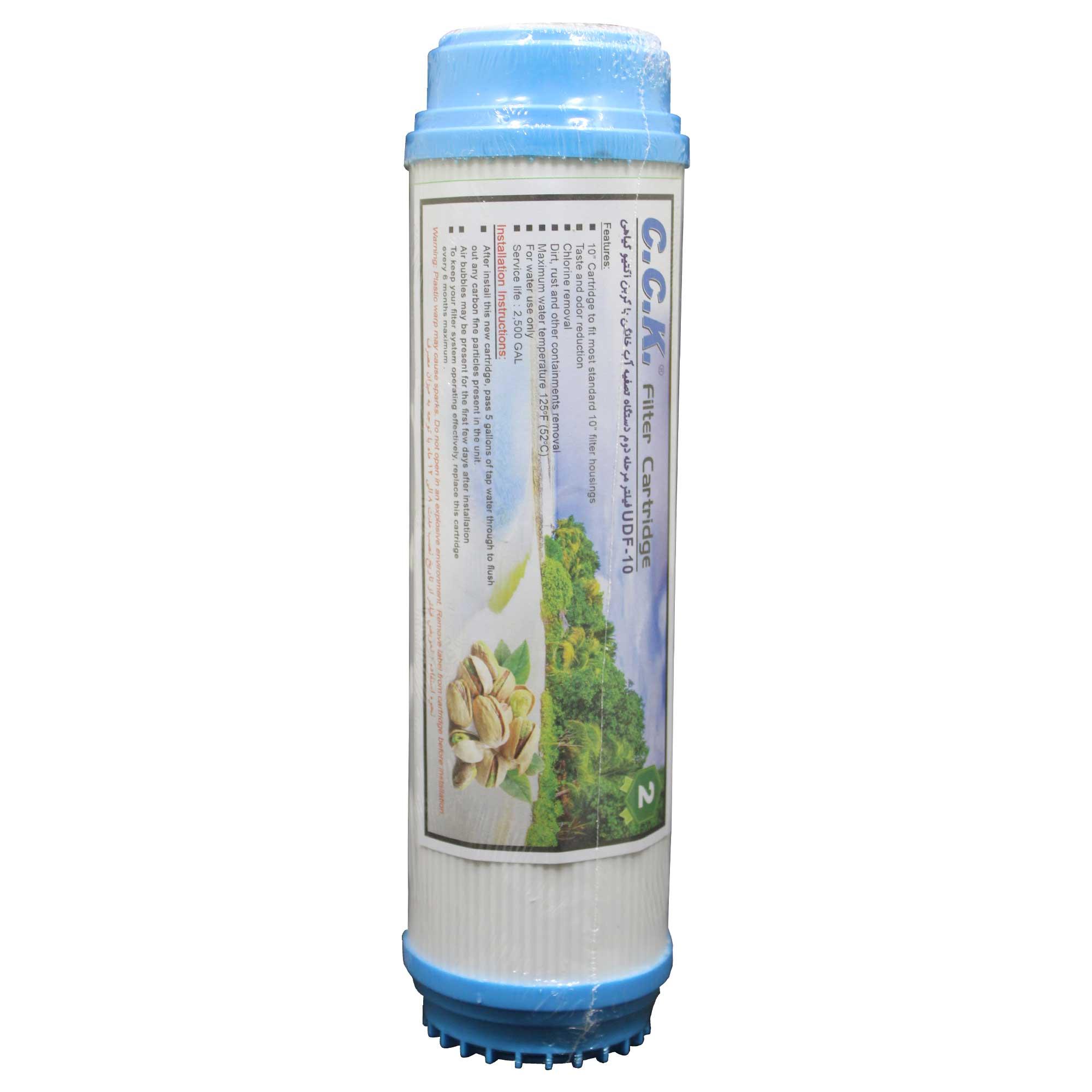 فیلتر دستگاه تصفیه کننده آب سی سی کا مدل UDF-10