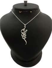 گردنبند نقره زنانه ترمه 1 طرح مریم کد mas 0030 -  - 1