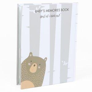 آلبوم خاطرات کودک بلما مدل خرس