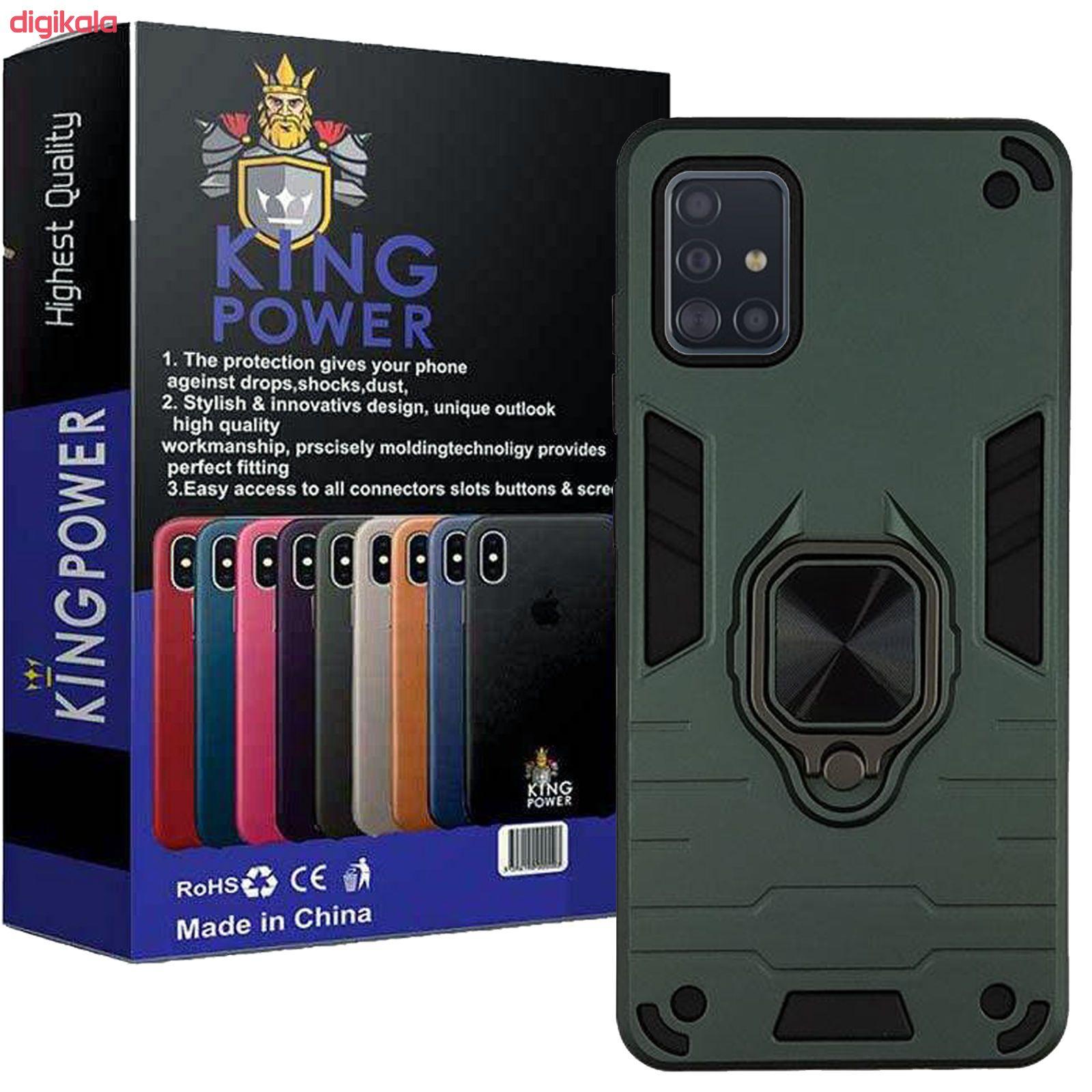 کاور کینگ پاور مدل ASH22 مناسب برای گوشی موبایل سامسونگ Galaxy A31 main 1 2