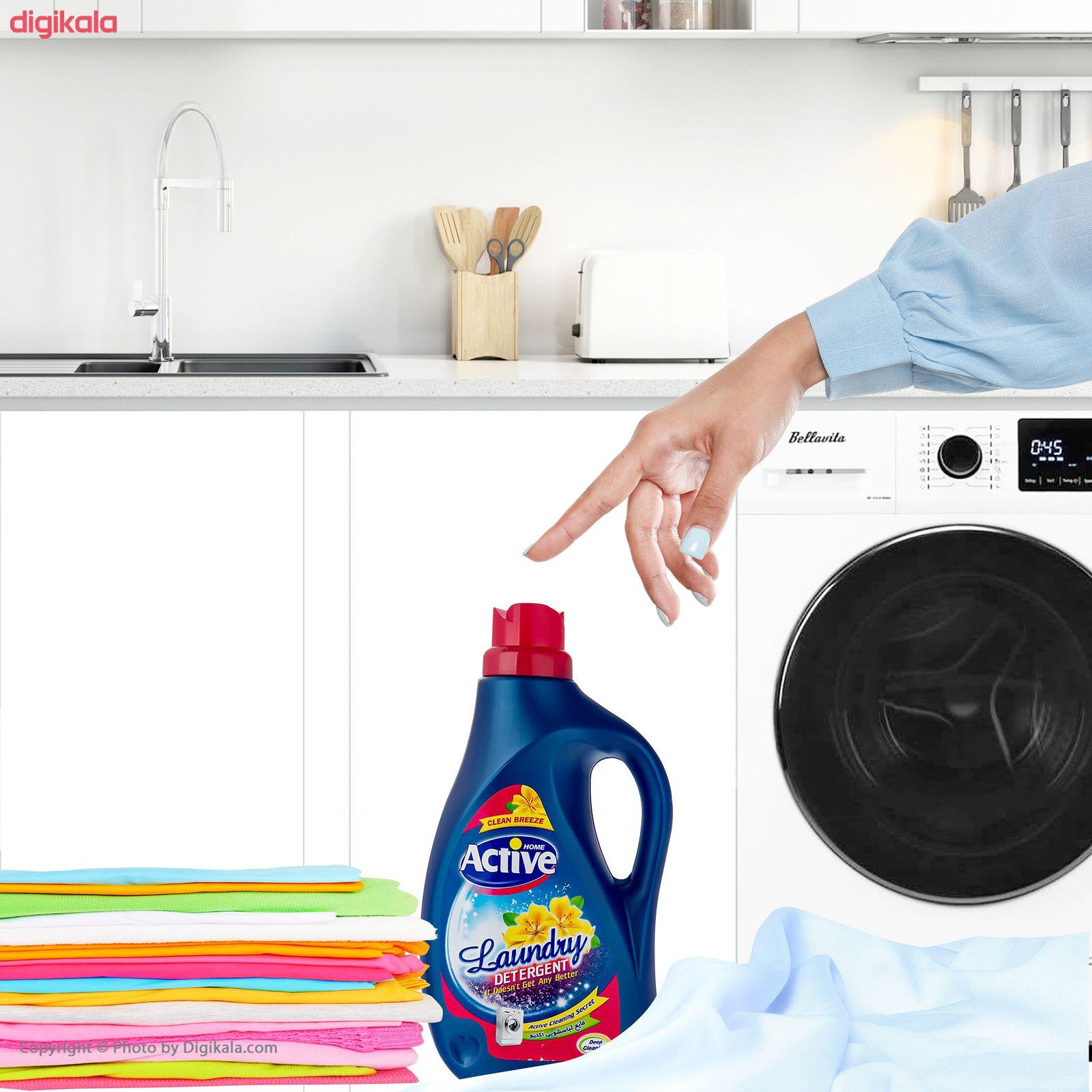 مایع لباسشویی سرخابی اکتیو 2500 گرم main 1 4