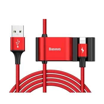 کابل تبدیل USB به لایتنینگ باسئوس مدل Backseat طول 1.5 متر