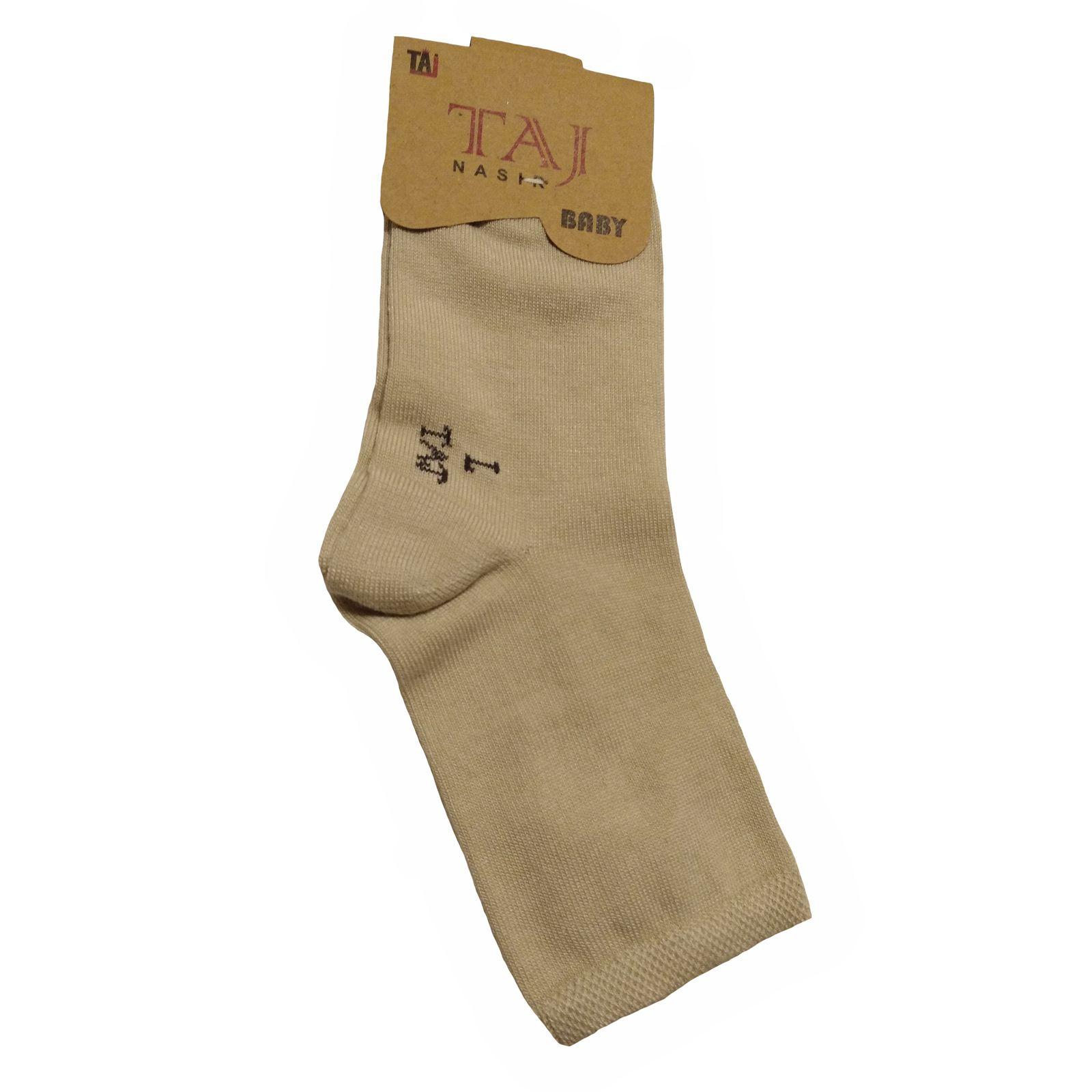 جوراب بچگانه تاج مدل P-2 -  - 2