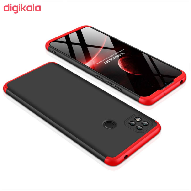 کاور 360 درجه جی کی کی مدل GK-REDMI9C-RM9C9C مناسب برای گوشی موبایل شیائومی REDMI 9C main 1 14