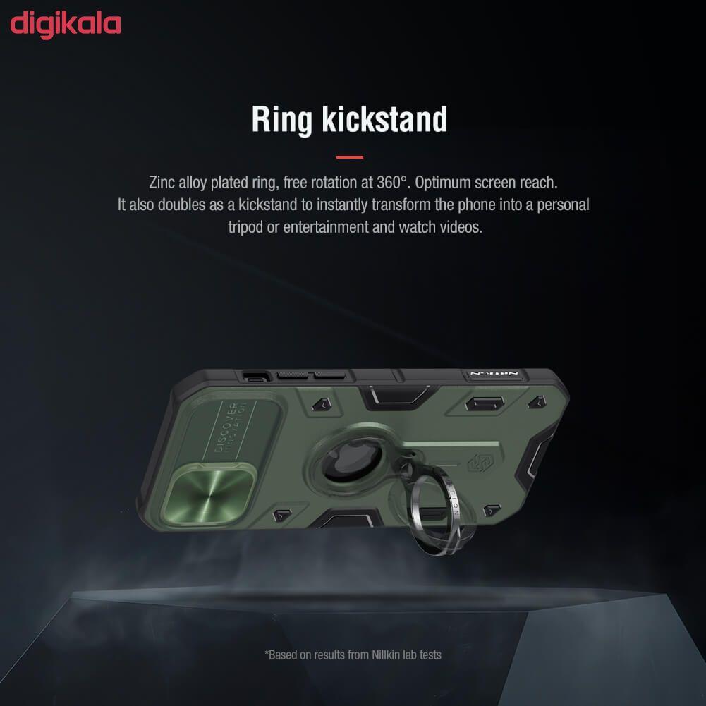 کاور نیلکین مدل CamShield Armor مناسب برای گوشی موبایل اپل iPhone 12 Pro Max main 1 18