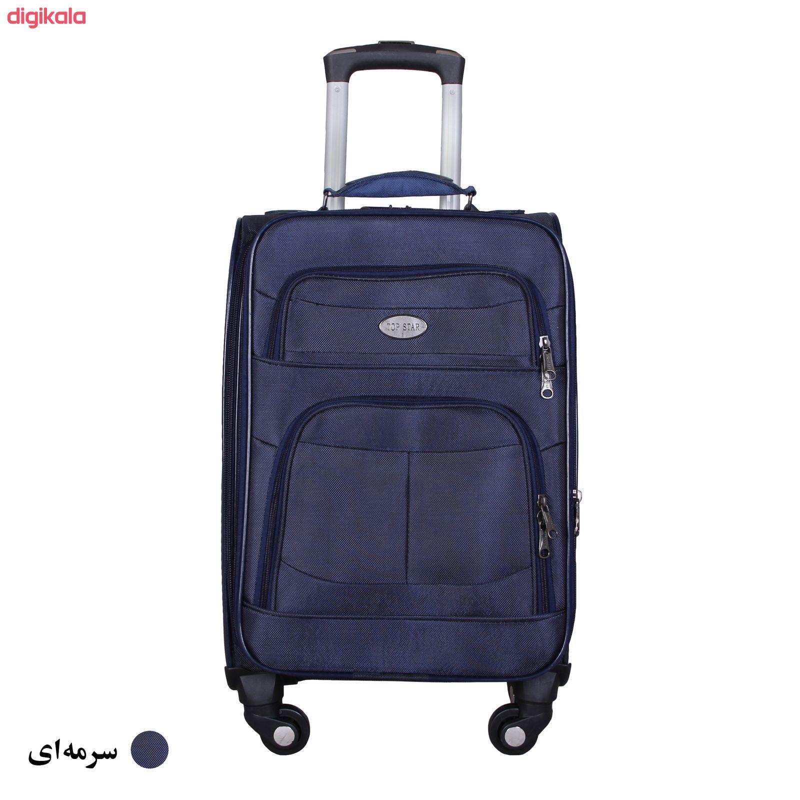 مجموعه سه عددی چمدان کدA1034 main 1 4
