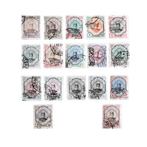 تمبر یادگاری طرح قاجار مدل احمدی کد control-40 مجموعه 17 عددی