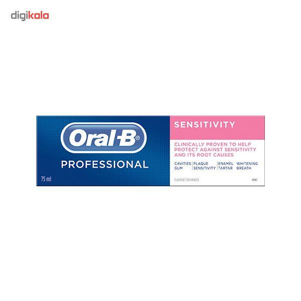 خمیر دندان اورال-بی سری Professional مدل Sensitivity حجم 75 میلی لیتر main 1 1