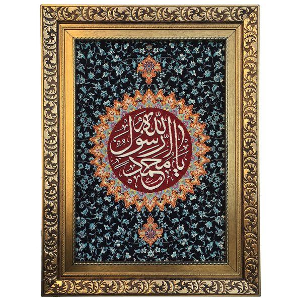 تابلو فرش ماشینی مدل یا قاِیم ال محمد کد 158