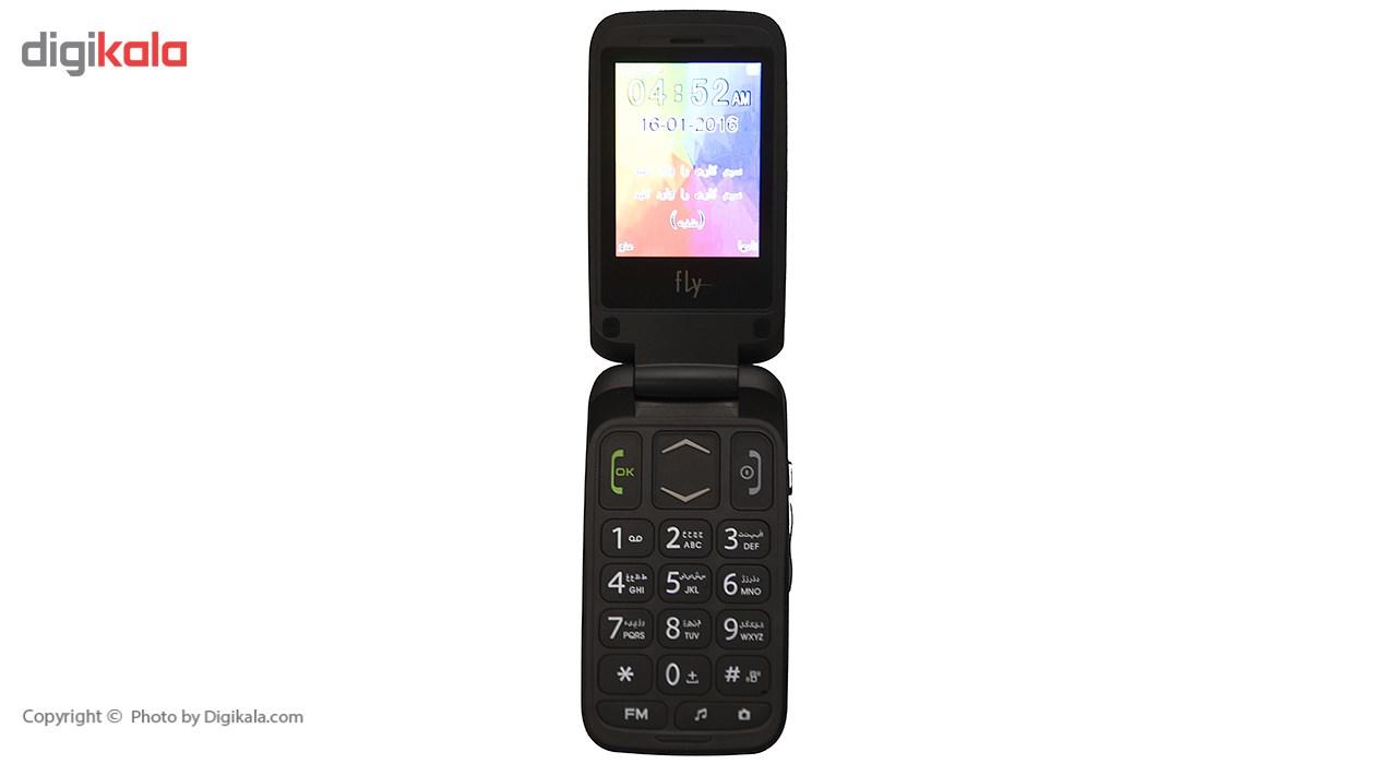 گوشی موبایل فلای مدل Ezzy Trendy 3 دو سیم کارت