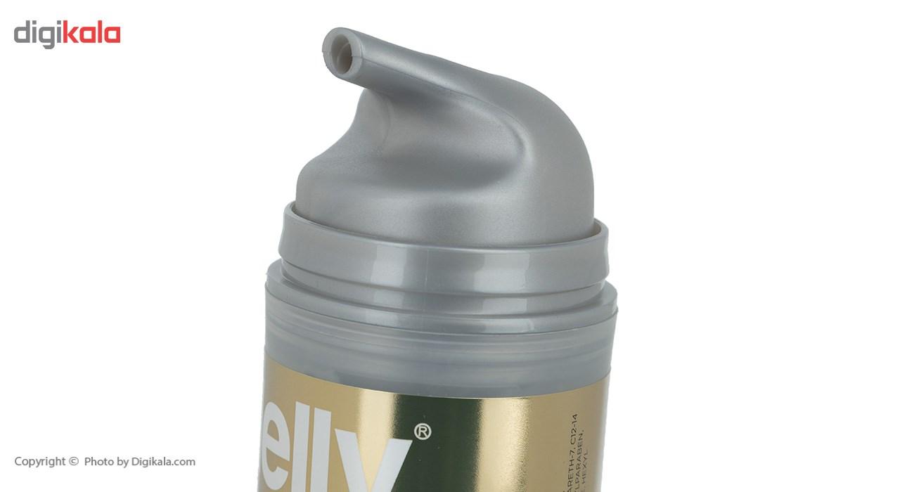 ماسک نرم کننده فوری نلی مدل Argan oil حجم 200 میلی لیتر