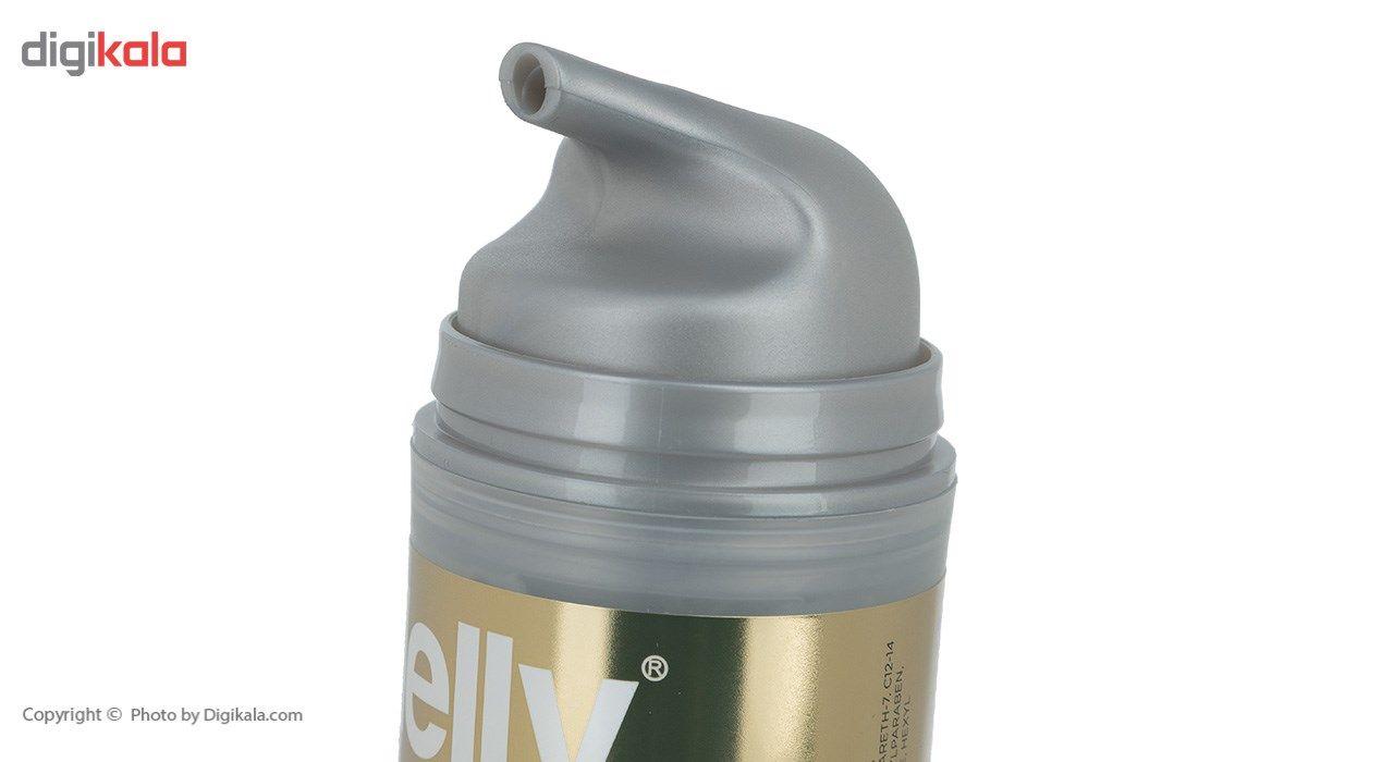 ماسک نرم کننده فوری نلی مدل Argan oil حجم 200 میلی لیتر main 1 2