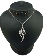 گردنبند نقره زنانه ترمه 1 طرح فاطمه کد mas 0026 -  - 1