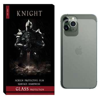 محافظ پشت گوشی نایت مدل TPBK-001 مناسب برای گوشی موبایل اپل Iphone 12 pro max