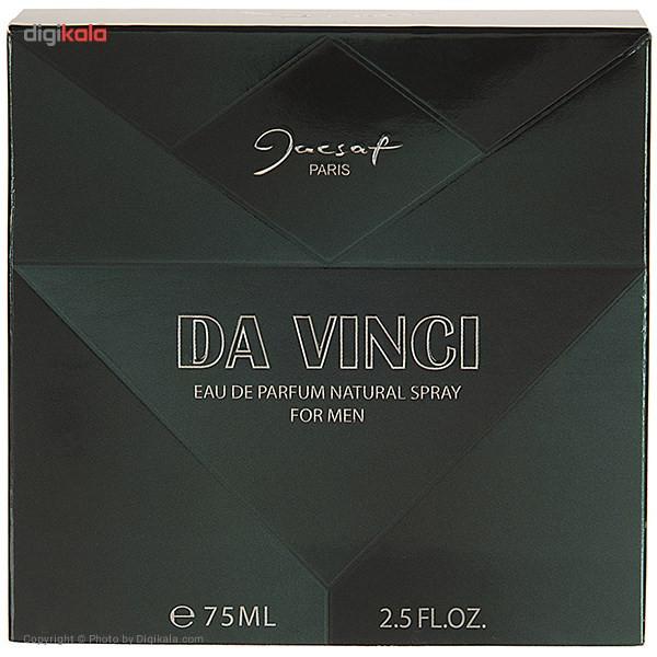 ادو پرفیوم مردانه ژک ساف مدل Da Vinci حجم 75 میلی لیتر