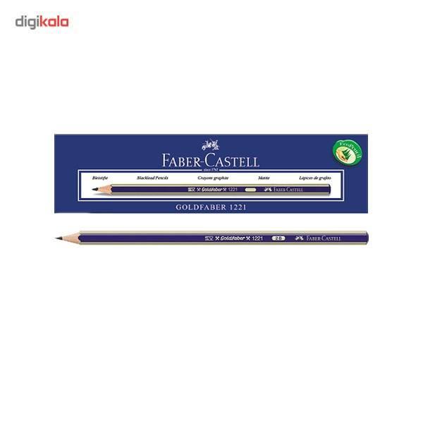 مداد طراحی فابر کاستل مدل گلد فابر با درجه سختی نوک 6B main 1 2