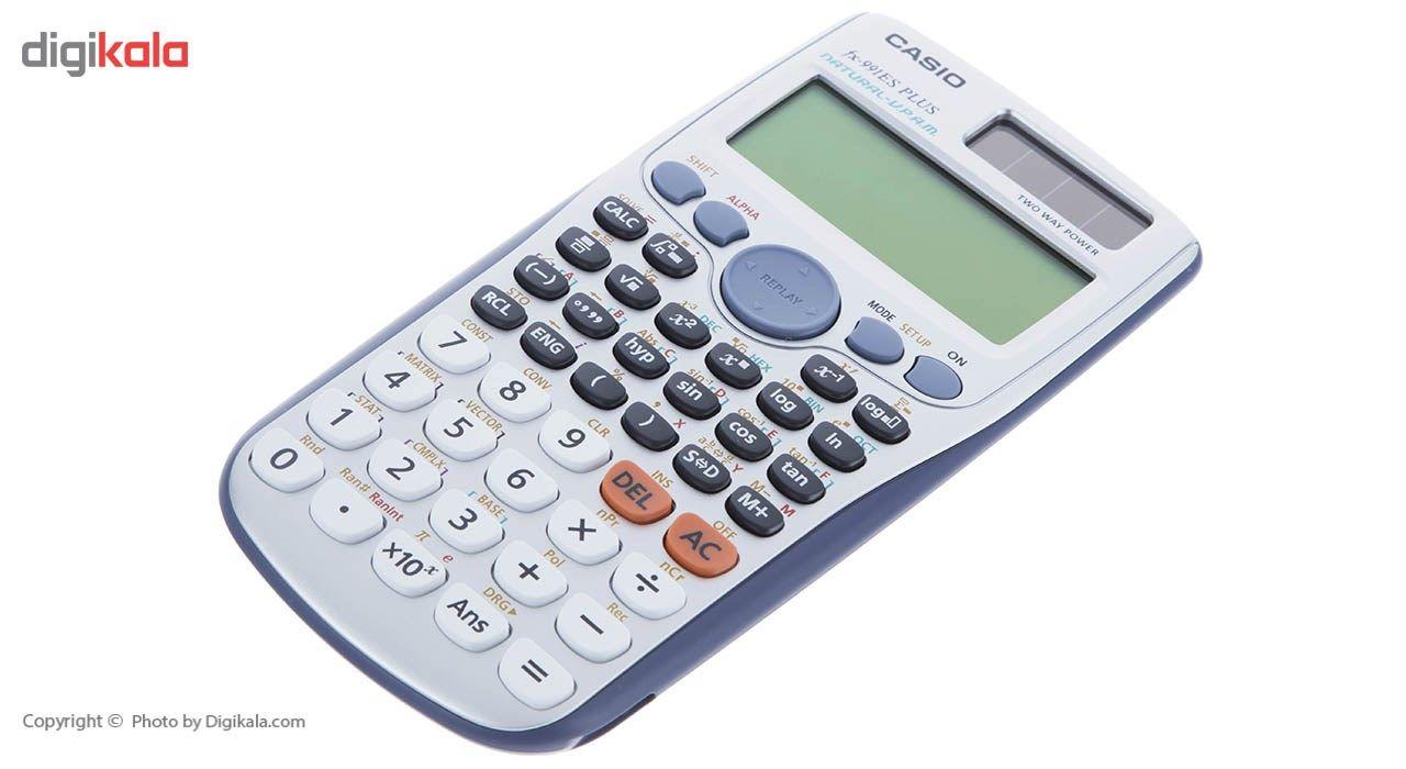 ماشین حساب کاسیو FX-991 ES PLUS main 1 2