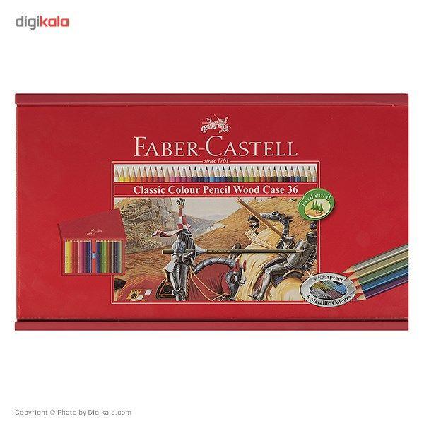 مداد رنگی 36 رنگ فابر-کاستل مدل Classic main 1 1