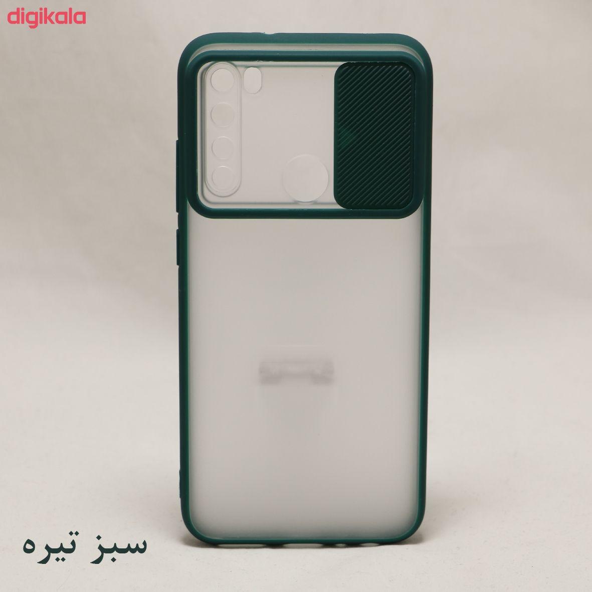 کاور مدل LNZ01 مناسب برای گوشی موبایل شیائومی Redmi Note 8 main 1 1