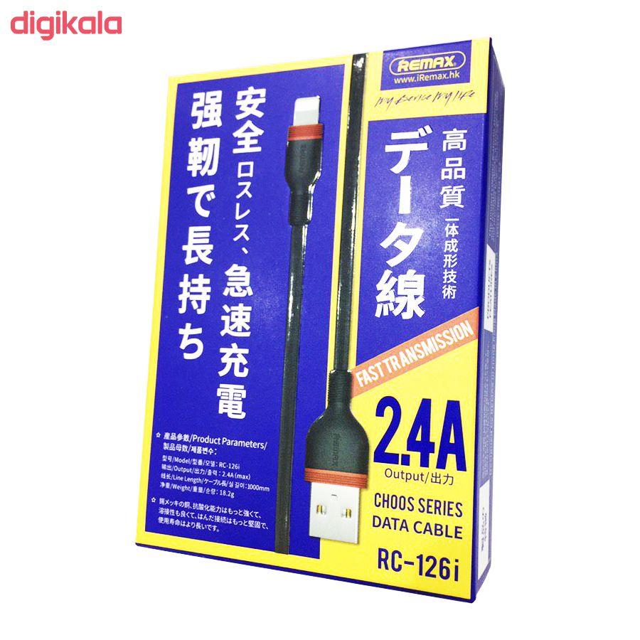 کابل تبدیل USB به لایتنینگ ریمکس مدل RC-126i طول 1 متر main 1 6