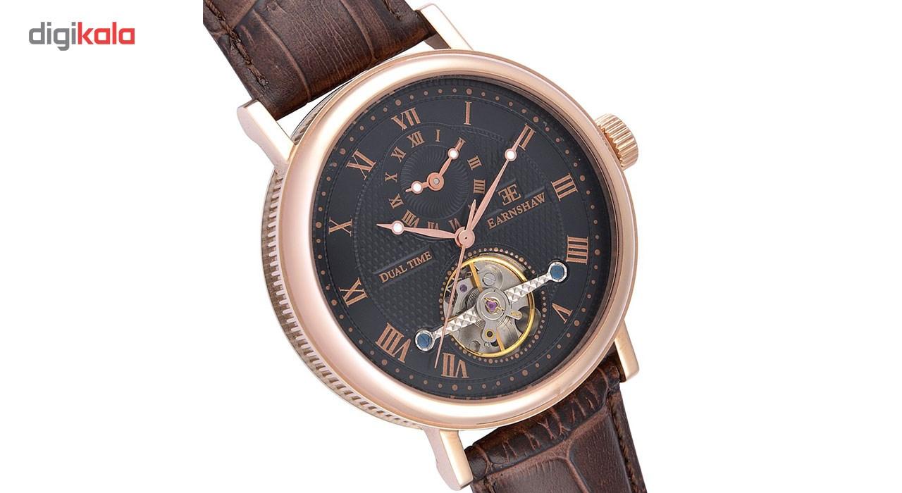 ساعت  ارنشا مدل ES-8047-04
