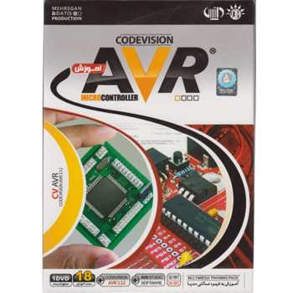 آموزش نرم افزار Codevision AVR 3.12