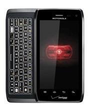 گوشی موبایل موتورولا دیروید 4 ایکس تی 894