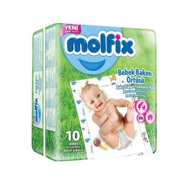 زیرانداز تعویض نوزاد مولفیکس مدل Mo3989 بسته 10 عددی
