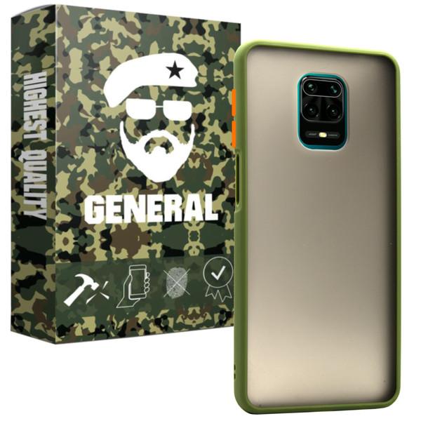 کاور ژنرال مدل M22 مناسب برای گوشی موبایل شیائومی Redmi Note 9S / Note 9 Pro / Note 9 Pro Max