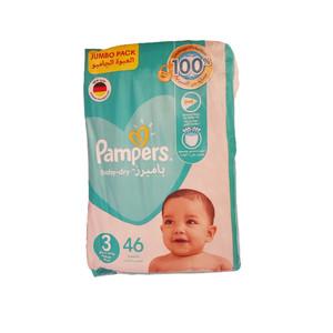 پوشک کودک پمپرز مدل baby-dry سایز 3 بسته 46 عددی