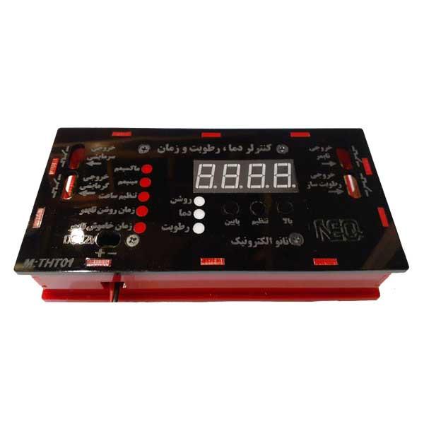 کنترلر دما و رطوبت نانو الکترونیک مدل THT01