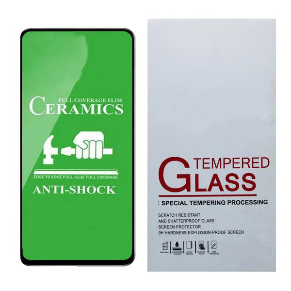 محافظ صفحه نمایش مدل MCRMC-1 مناسب برای گوشی موبایل سامسونگ Galaxy A21
