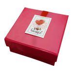 جعبه هدیه کد 0011