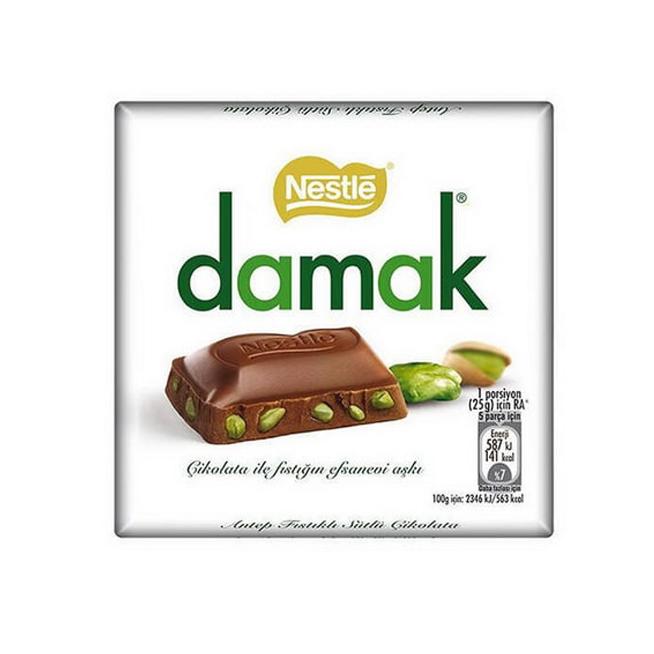 شکلات داماک با مغز پسته نستله - 65 گرم