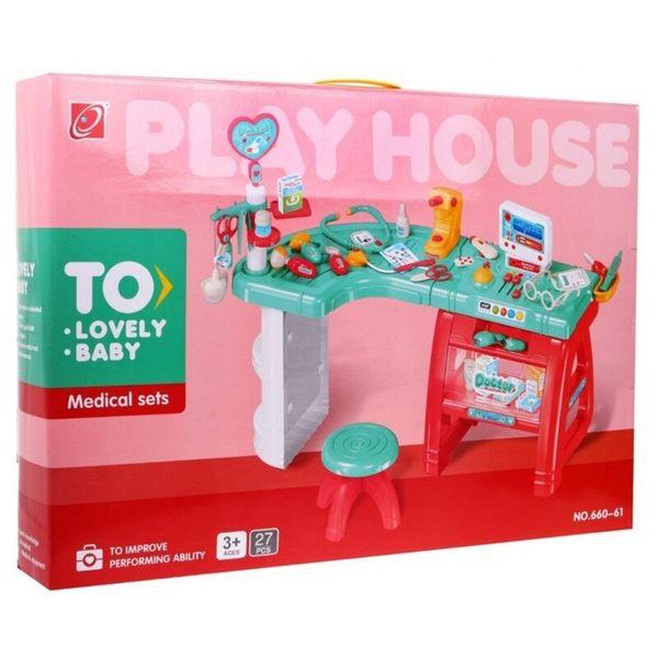 ست اسباب بازی تجهیزات پزشکی مدل play house کد 660-61