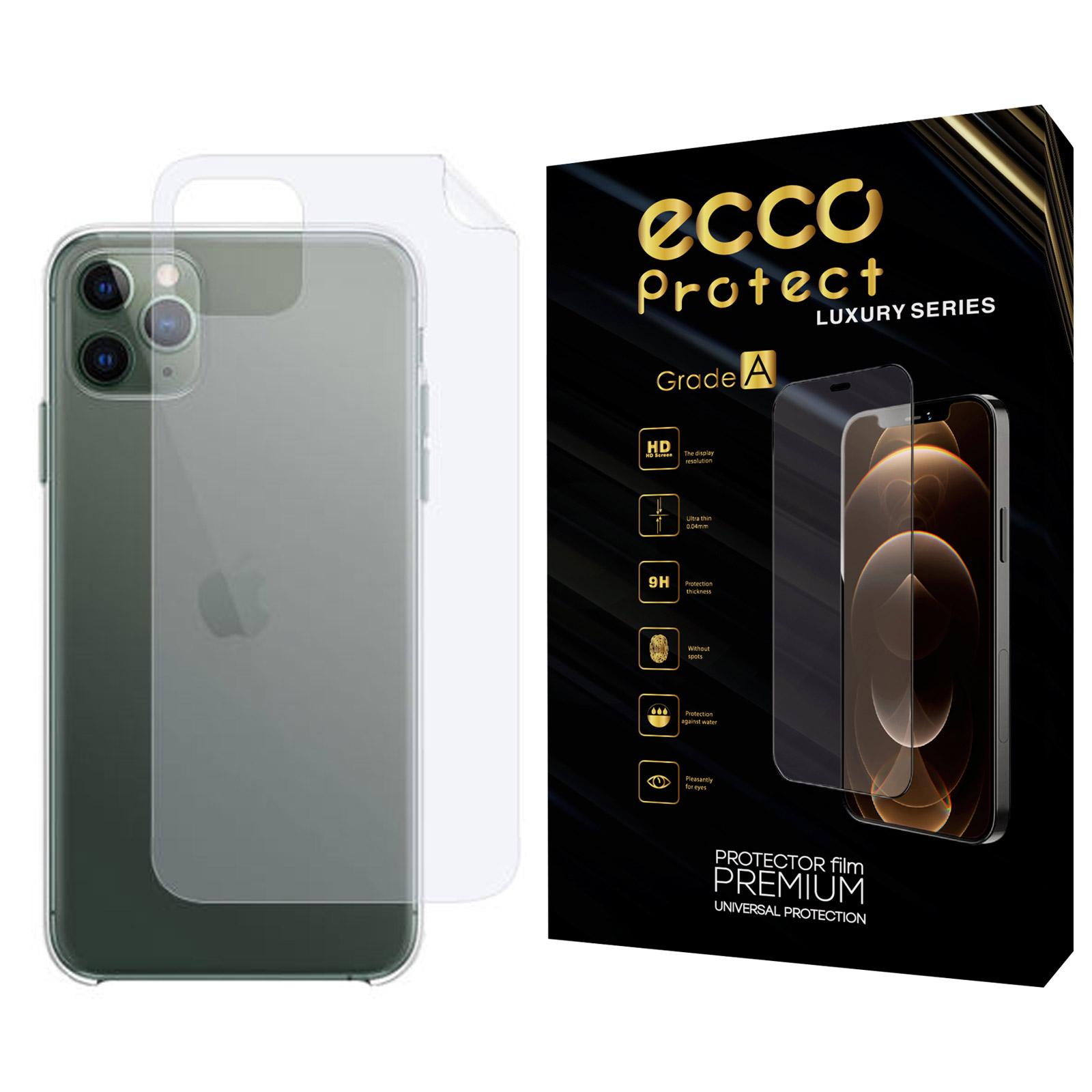 محافظ پشت گوشی نانو اکو پروتکت مدل Back مناسب برای گوشی موبایل اپل iPhone 11 Pro Max