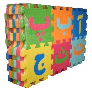 کفپوش تاتامی مدل حروف و اعداد فارسی بسته 34 عددی