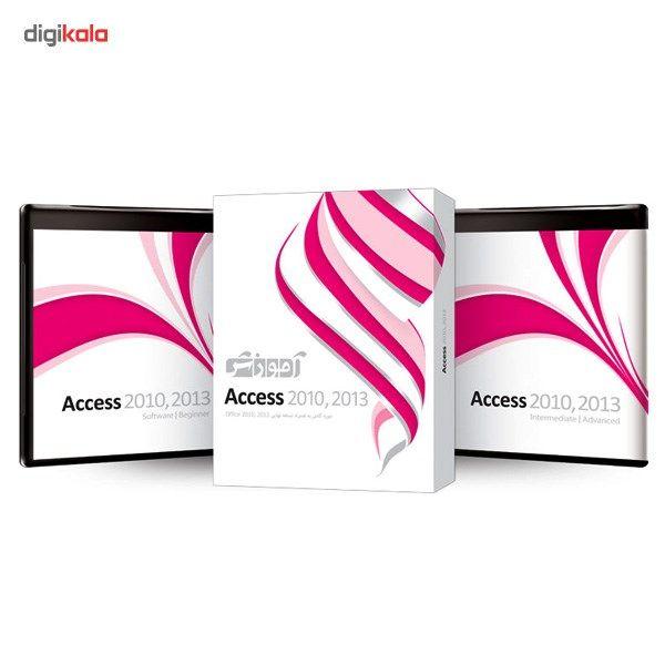 نرم افزار آموزش Access 2010,2013 شرکت پرند