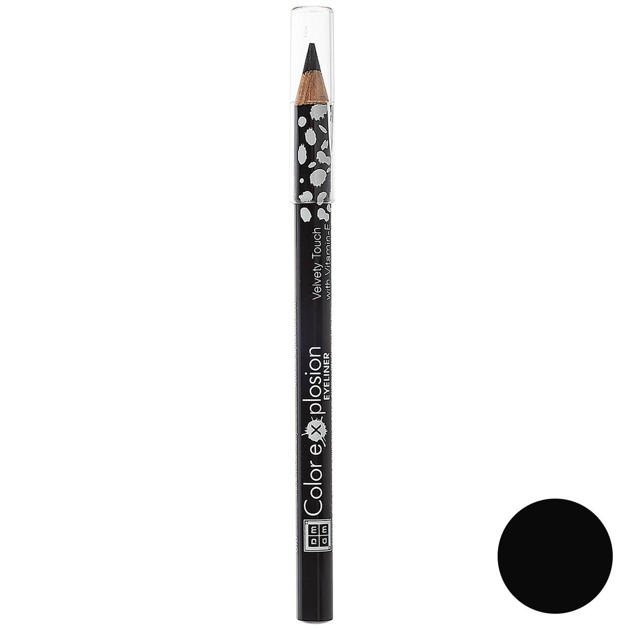 مداد چشم دی ام جی ام سری Color Explosion مدل Jasper Glory شماره 16
