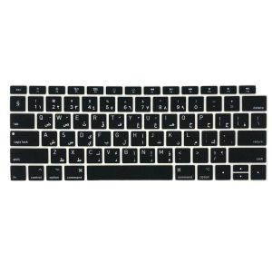 محافظ كيبورد با حروف فارسی مدل A1932 مناسب برای لپ تاپ اپل MacBook New Air 2019